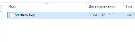 Создаем usb ключ защиты средствами Windows-11