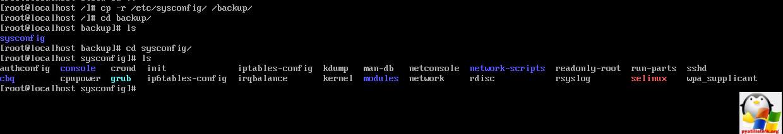 Структура файловой системы CentOS 7-06