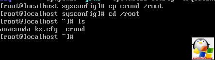 Структура файловой системы CentOS 7-07