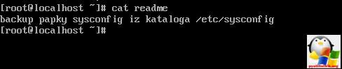 Структура файловой системы CentOS 7-11
