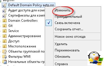 отсутствуют серверы которые могли бы обработать запрос-4