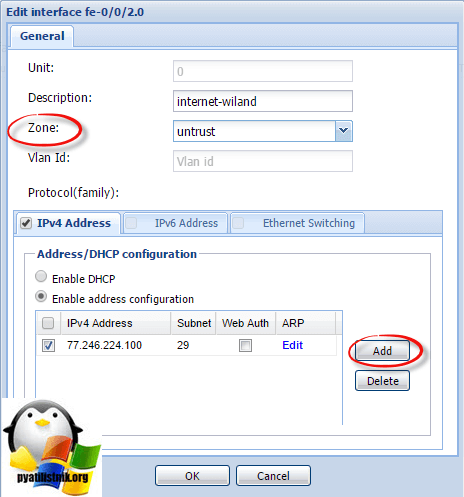 Как настроить сетевой интерфейс на маршрутизаторе juniper srx210-5