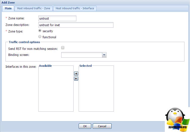Как настроить сетевой интерфейс на маршрутизаторе juniper srx210-8