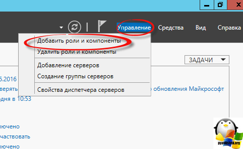 Настройка print server windows server 2012 R2-01