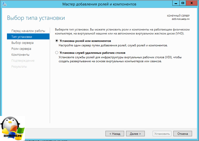 Настройка print server windows server 2012 R2-03