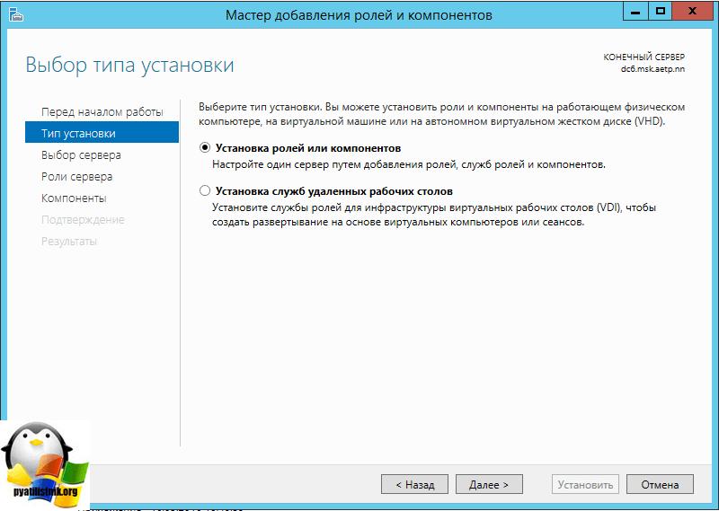 Настройка print server windows server 2012 R2-03