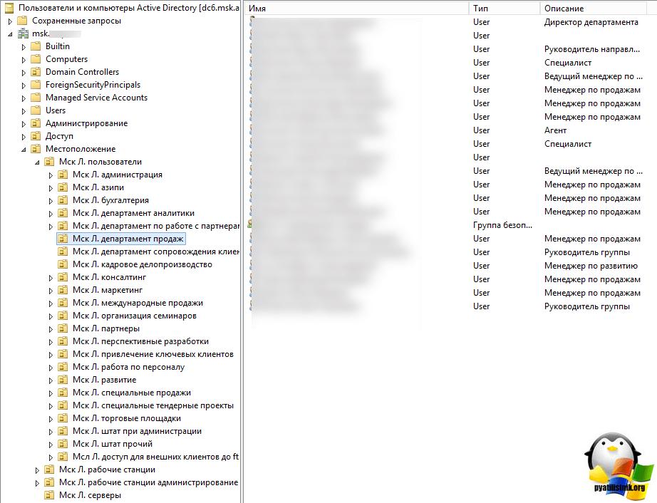 Установка принтеров групповой политикой в Windows Server 2012 R2-2