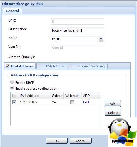 маршрутизатор juniper srx210-1