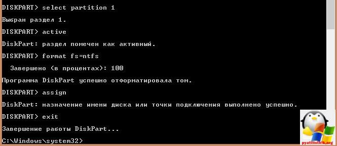 создать загрузочный usb-02