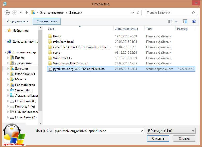 загрузочная флешка с windows server-02