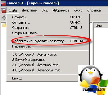0x80092013-2