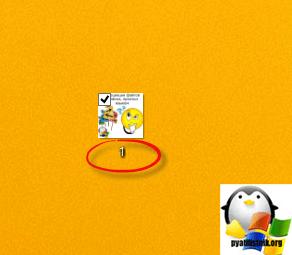 Как изменить тип файла в windows 8