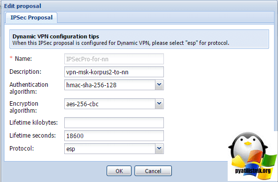 Настроим juniper vpn на SRX210-14