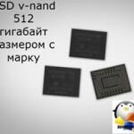 SSD v-nand 512 гигабайт размером с марку
