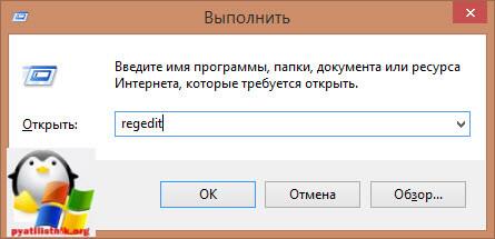 изменить ассоциации файла