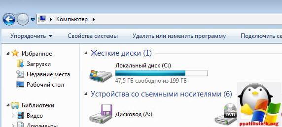 изменить формат файла windows 7