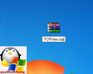 как изменить тип файла в windows 7