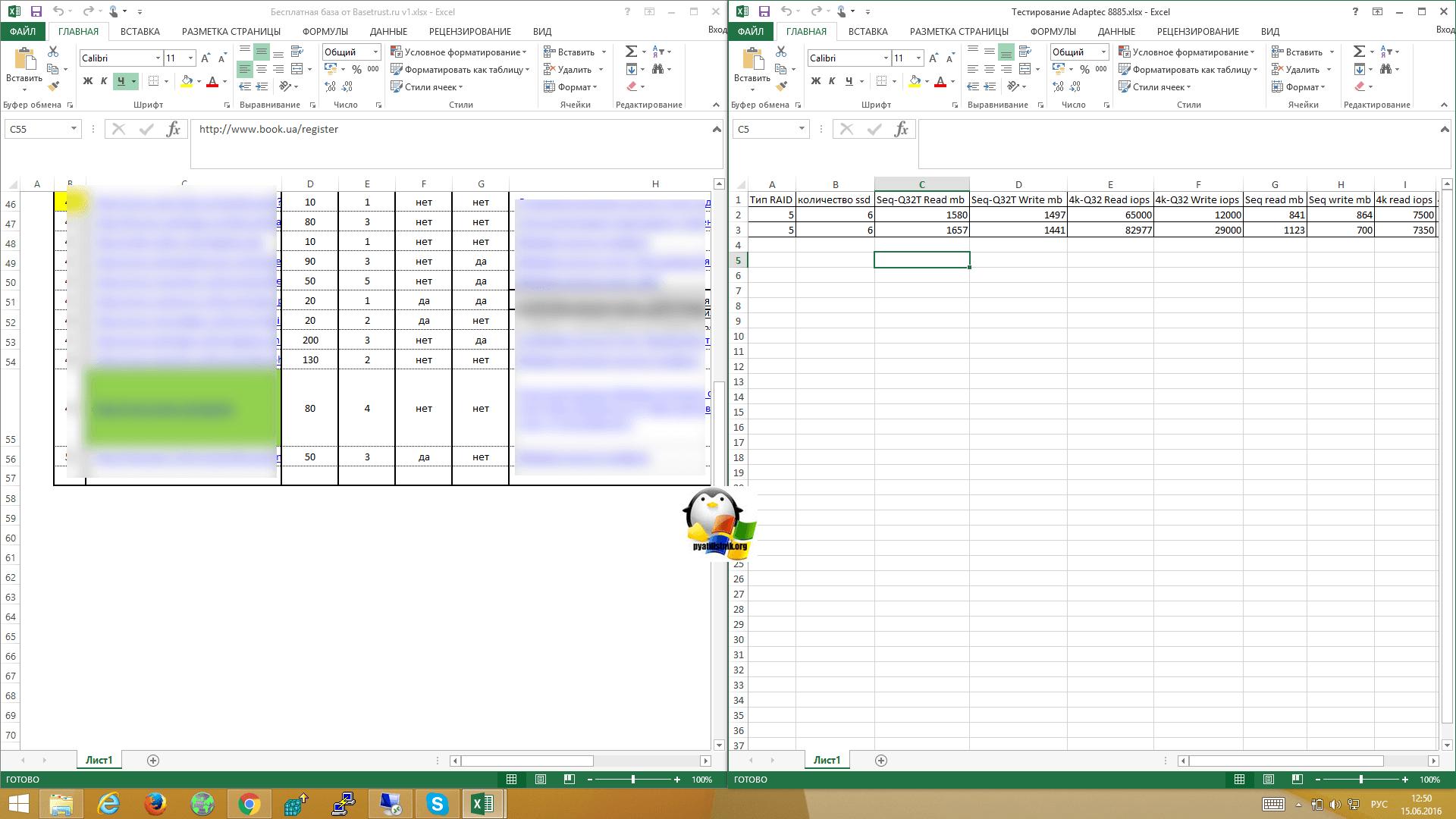 Как сделать два окна на экране