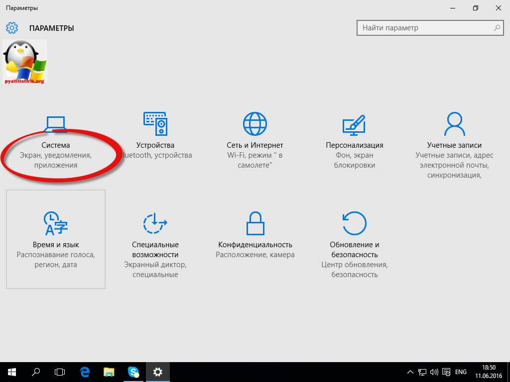 как восстановить ассоциации файлов по умолчанию windows 10-1