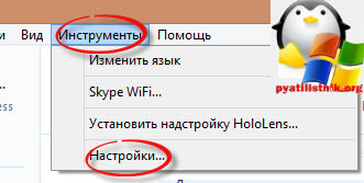скайп фонит микрофон-1