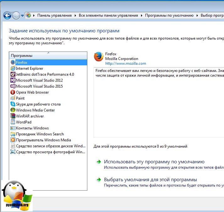 восстановление ассоциации exe файлов windows 7-2