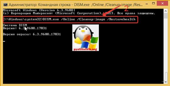 код ошибки 0x80070002 как исправить - Софт