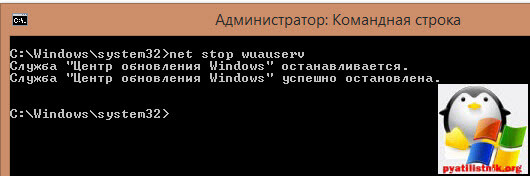 0x80070003 windows 7