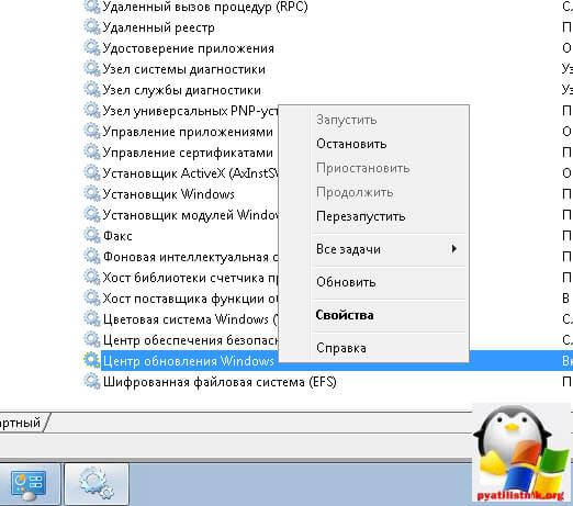 Бесконечное обновление windows 7 решаем за минуту-1