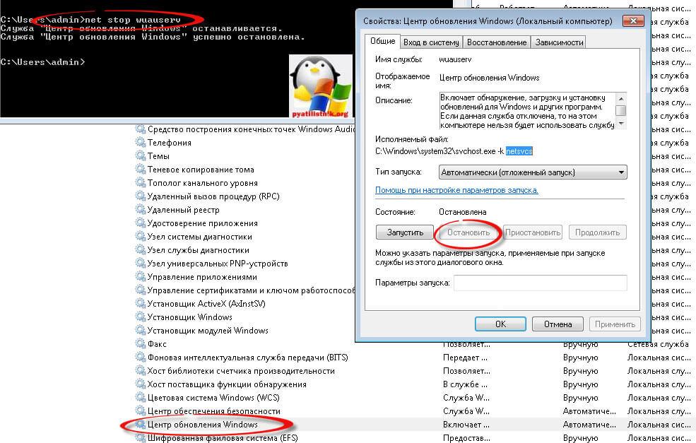 Бесконечное обновление windows 7 решаем за минуту