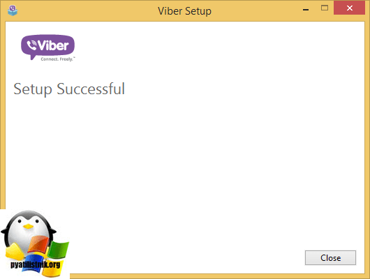 Как поставить viber на компьютер с Windows 10-4