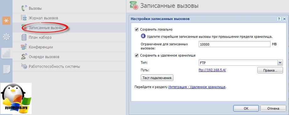 Сортировка файлов по папкам в Windows-2
