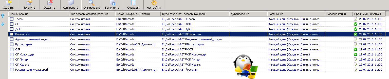 автоматическая сортировка файлов-4