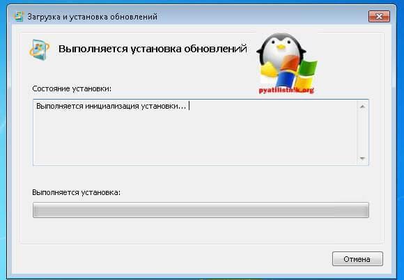 бесконечная загрузка обновлений windows 7-2