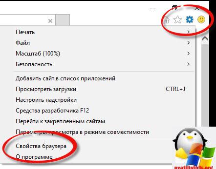 internet explorer автономном режиме windows 10-1