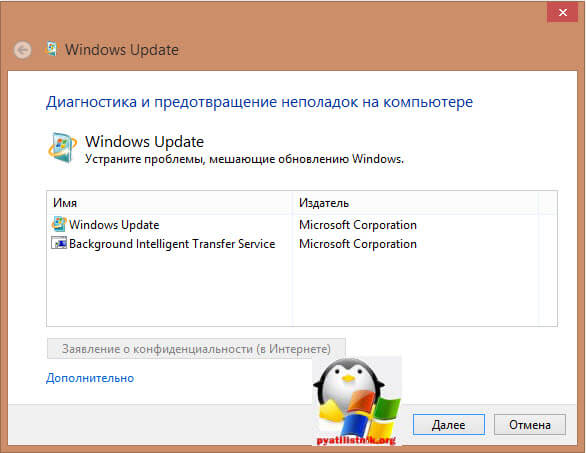 ошибка 0x80070002 windows 7-1