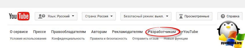 виджет канала youtube-2