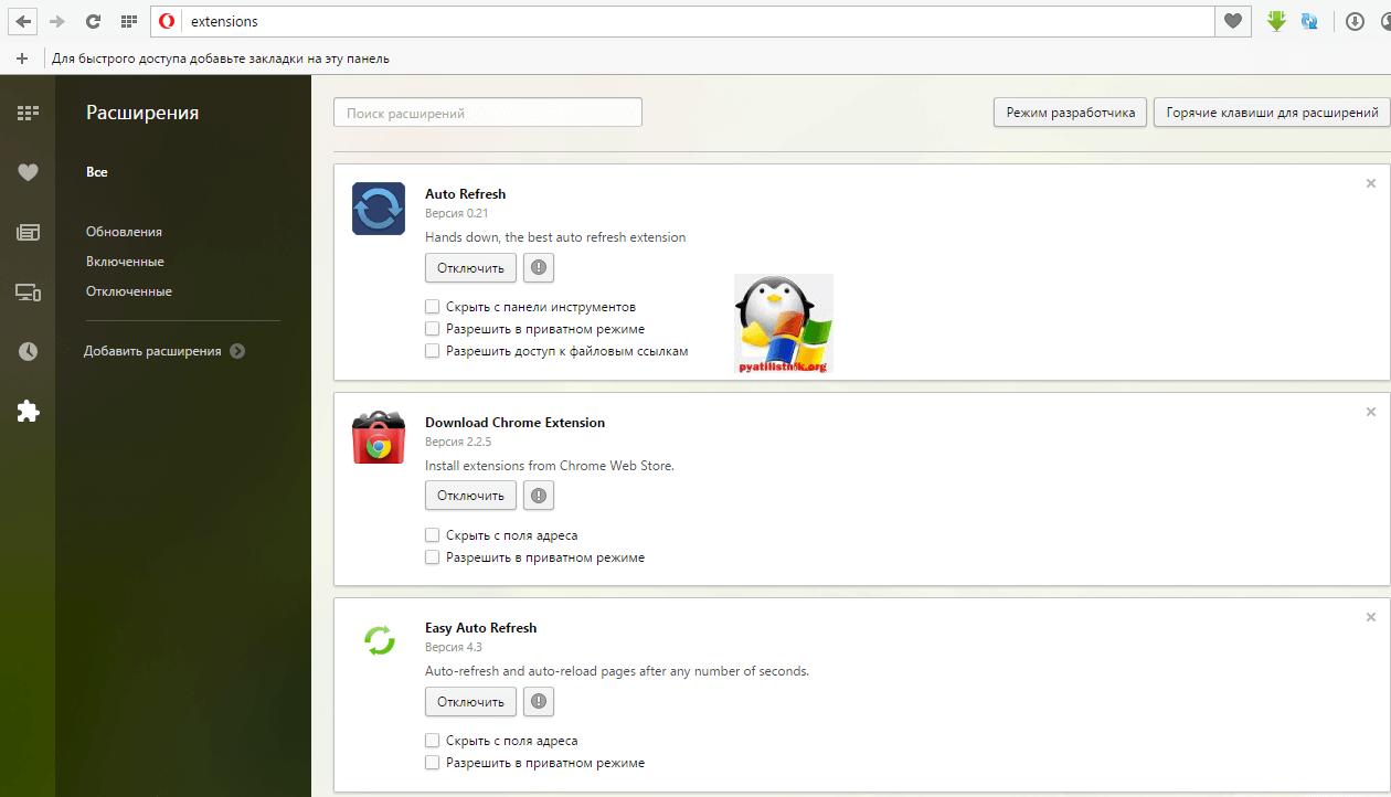Автоматическое обновление страницы в браузерах-7