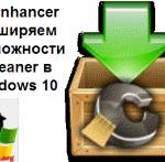 CCEnhancer расширяем возможности Ccleaner в Windows 10