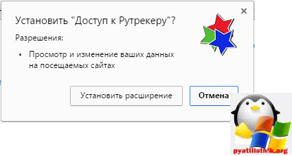Как сохранить расширение google chrome на компьютер-2