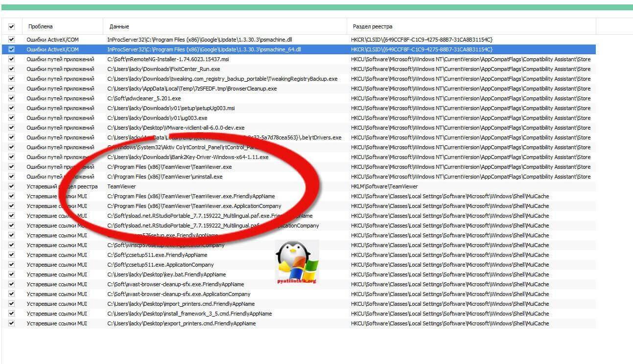 Как убрать лимит подключения teamviewer 11-1 (7)