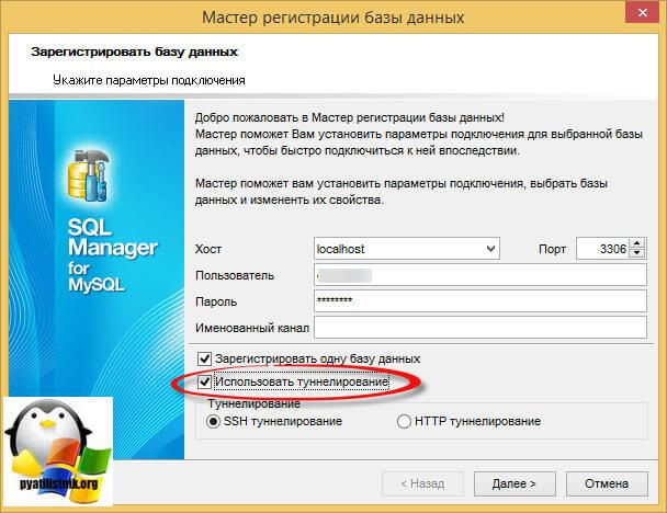 Ошибка db query error please try later на сайте 1С битрикс-2