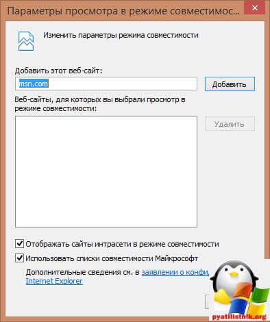 Ошибка продления сертификата через центр сертификации Windows-4