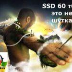 SSD 60 тб и это не шутка