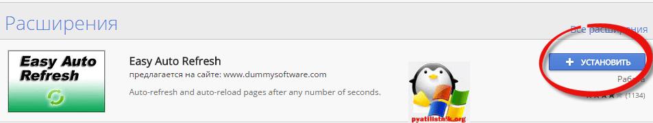 автоматическое обновление страницы браузера