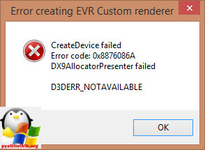 error 0x8876086a
