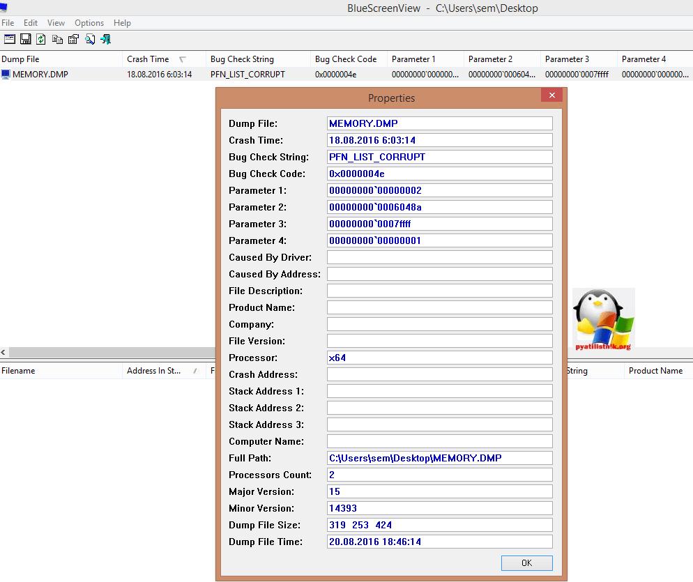 pfn list corrupt 0x0000004e