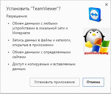 подключение заблокировано вследствие превышения лимита времени teamviewer-2