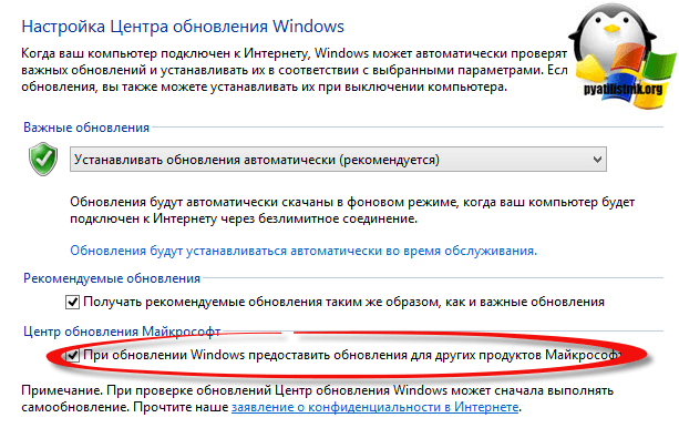 включить net framework windows 8-3