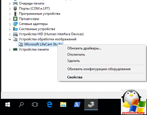 windows 10 перестала работать камера-2