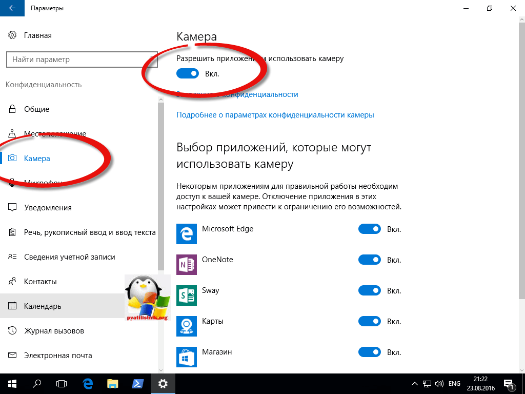 windows 10 перестала работать камера-6
